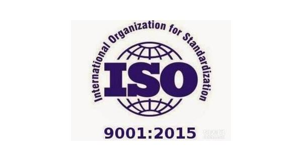 Smoothly passed the ISO9001:2015 edition upgrade audit